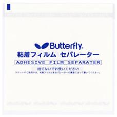 Защитная пленка BUTTERFLY для накладок Sticky