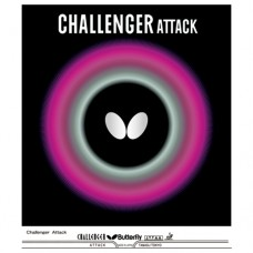 BUTTERFLY Chalenger Attack